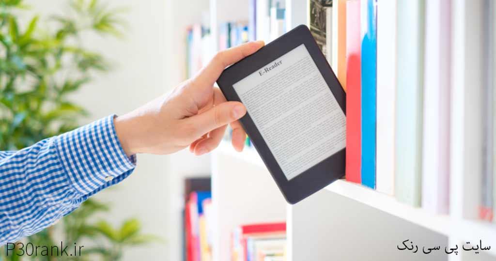 نوشتن محتوا در کتاب های الکترونیک