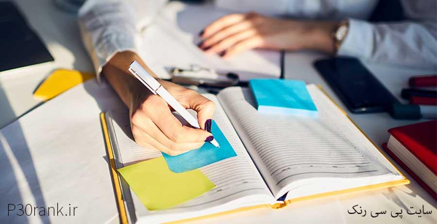مطالعه موردی و تحقیقات اصلی