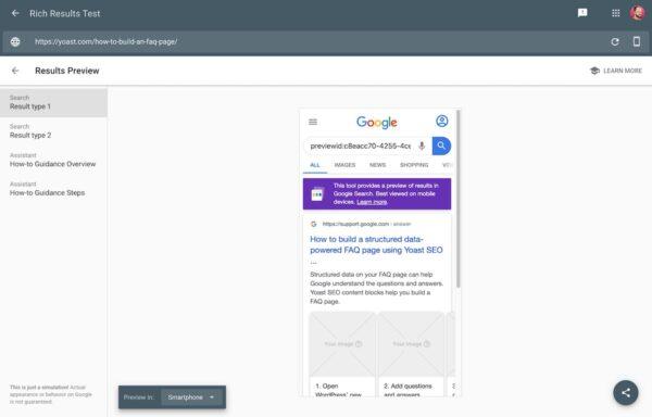 پیش نمایش تغییرات ابزار نتایج جستجوی غنی