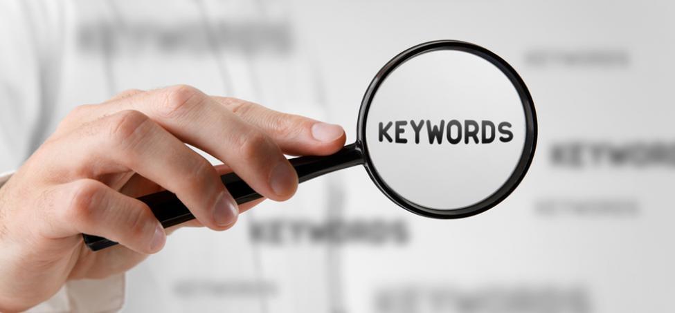 کلمه کلیدی چیست؟